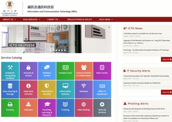 ICTO Homepage