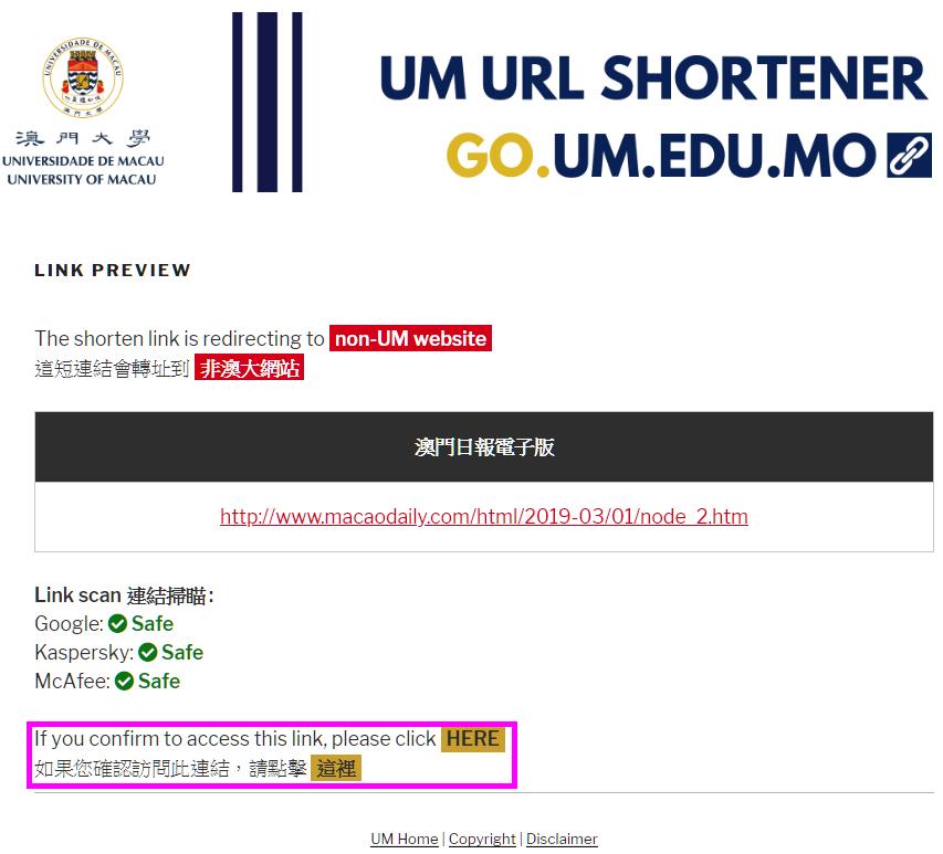 UM URL Shortener Service | ICTO Newsletter